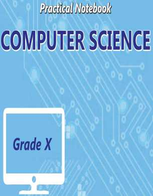 Computer-Practical-Book-10th-Class-English-Medium-fi