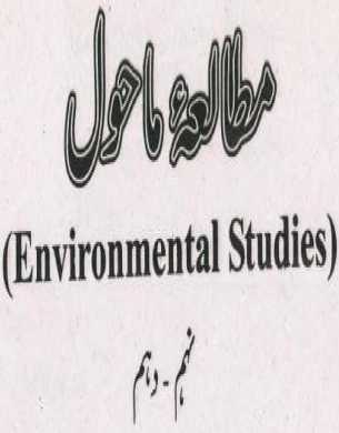 Environmental-Studies-Book-9th-10th-fi
