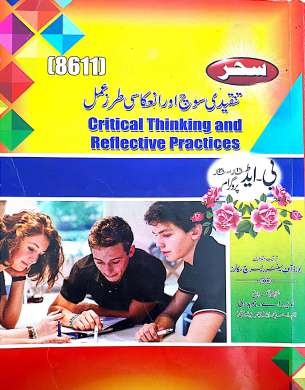 Download-AIOU-BEd-Books-Code-8611-Book-Urdu-fi