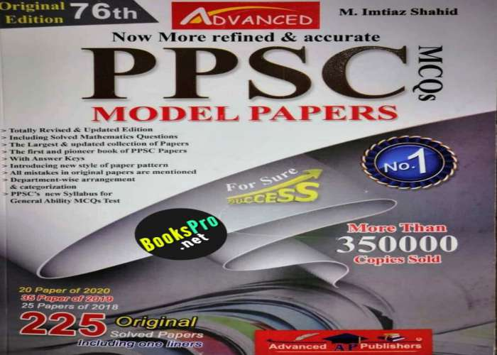 PPSC Model Papers Solved MCQs 76th Edition Advanced Publishers 2020 Cover Page